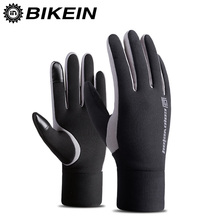 Outdoor Bicycle Waterproof Full Finger Gloves Winter Skiing Cycling Warm Touch Screen Motorcycle Gloves Bike Accessories M/L/XL