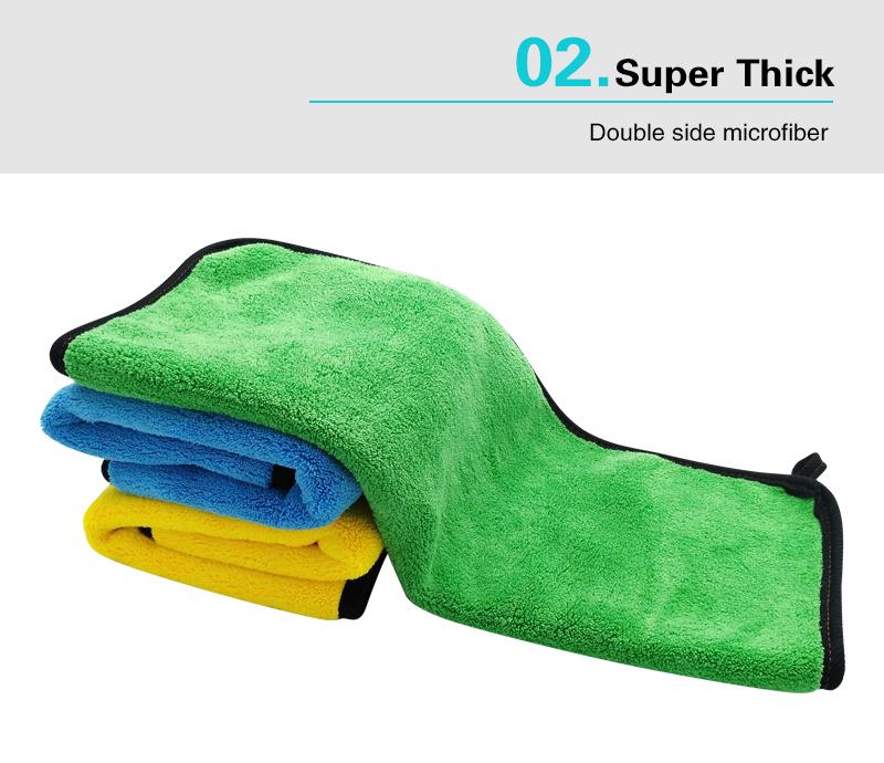 Microfiber Cloth Towel 7