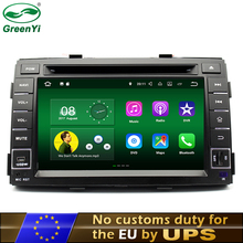 GreenYi 2GB RAM Android 6.0.1 or 7.1.2 Car DVD Player Fit For Kia Sorento R 2010 2011 2012 4G GPS Navigation Stereo Radio TV(China)
