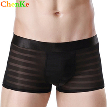 ChenKe Fashion Men Underwear Boxers High Quality Sexy Men Underwear Ice Silk Breathable Boxers Male Panties Shorts Hot Sale(China)
