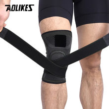 b5f8aec78e AOLIKES 1PCS 3D Pressurized Fitness Running Cycling Knee Support Braces  Elastic Sport Compression Pad Sleeve For