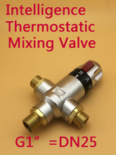 "BSP Brass G1"" thermostatic mixing valve , DN25 thermostatic valve mixer ,automatic mixing valve(China)"