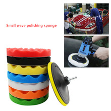 "10 Pcs Car Sponge Polishing Buffing Waxing Pad Kit For Car Polisher Buffer With Drill Adapter Wheel polisher 3"" 4"" 5"" 6""optional"