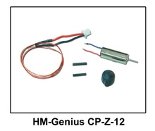 Walkera Genius CP V2 spare parts HM-Genius-CP-Z-12 Tail motor(China)