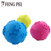 TPR Footprints Surface Ball Dog Chew Toys For Small Dogs Puppy Teeth Bite Rubber Interactive Molar Toy Pet Training Accessories