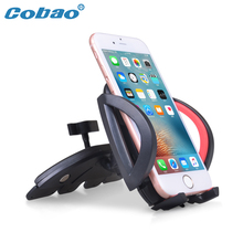 2017 Cobao Car CD port mobile phone holder &360 degree rotation cellphone stand&auto CD stents for iPhone Galaxy HTC LG NOTE