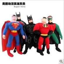 Super man doll super man plush toy dolls child birthday gift Cartoon Superman doll free shipping 40cm
