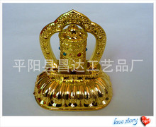 The base alloy ornaments solar car zhuangjingtong / Prayer Wheel / car accessories wholesale manufacturers
