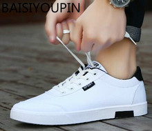 Student Canvas Shoes Small White Shoes for Men Lace-Up Brand Trend Breathable Sports Casual Shoes Men's Shoes Flat Loafers Shoe(China)