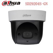 New Dahua MINI PTZ IP Camera SD29204S-GN upgraded to new model SD29204T-GN 4x optical zoom IR Distance 30m network camera
