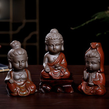 Chinese Zen Purple Clay Ge Kiln Tea Pets Ornaments Tea Ceremony Play Tea Set Home Decoration Crafts Three Saints of The West New