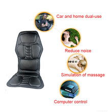 Car Home Office Full-Body Massage Cushion.Heat Vibrate Mattress.Back Neck Massage Chair Massage Relaxation Car Seat 12V 9 Motor