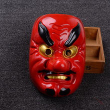 Horror Red Tengu Long Nose Mask Halloween Japanese Tokyo Ghoul Buddhism Noh Dog Grisly Drama Samurai Party Props plastic Mask