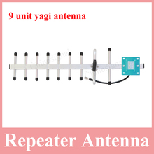 high gain 806-960mhz 9 unit yagi antenna for cell phone amplifier 13 dbi cdma850 gsm980 direction antenna