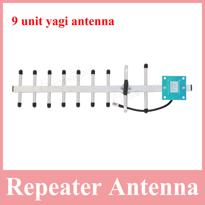 high gain 806-960mhz 9 unit yagi antenna for cell phone amplifier 13 dbi cdma850 gsm980 direction antenna(China)