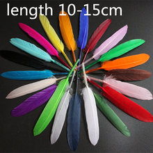 about 10-15cm Random mixed colors  pheasant feathers beautiful goose feather plume decoration accessories 50pcs