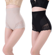 Women's Sliming Body Shaper Postpartum Pants Shapewear High Waist Cincher Trainer Briefs(China)
