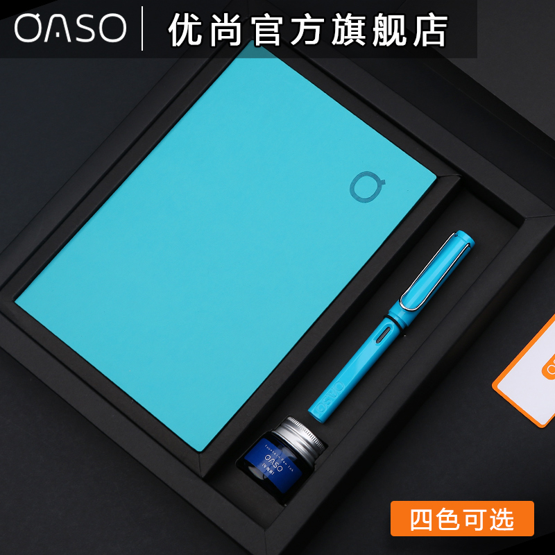 Office Writing Stationery OASO Luxury Commercial Gift Pens Set Sky Blue 0.38mm Fountain Pen + Notebook+ Bottle Ink Free Shipping<br>
