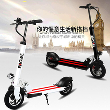 "2017 NEW Electric Scooter10""Aluminum Foldable electric bike 500W 48V18A Lithium Battery for Adults and Children electric bicycle"