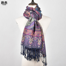 YILIAN Scarf Luxury Brand Hot Sale Women 200*70cm Oversize Cotton Scarf Smooth Touch Scarves Chic Plant Pashmina JB010