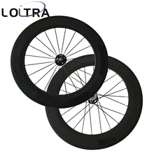 LOLTRA 88mm clincher fixed gear(track) carbon wheels flip flop wheelset 23mm/25mm Width U Shape(China)