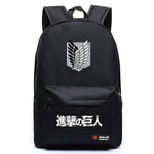 J77 Anime Cartoon Attack on Titan Cosplay Backpack Shingeki No Kyojin School Bag Rucksack Men's Travel Bags Scouting Legion