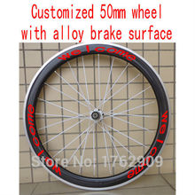 1pcs New customized 700C 50mm clincher rim Road Fixed Gear bike carbon fibre bicycle wheelset with alloy brake surface Free ship