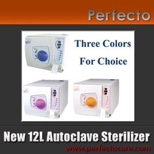 12L Vacuum Steam Dental Autoclave Sterilizer WITH PRINTER(China)