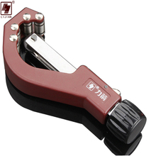 LIJIAN Bearing tubing pipe cutter Tool for copper aluminum PPR tube cutting tools