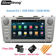 FreeShipping 2DIN Android 6.0 RAM 2GB Car DVD Player for TOYOTA CAMRY AURION Car Radio Navigation GPS RADIO DVD DAB+