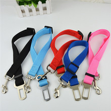 Adjustable Dog Car Safety Seat Belt Nylon Pets Puppy Seat Lead Leash Harness Vehicle Seatbelt 6 Color 1Pcs Drop Shipping(China)