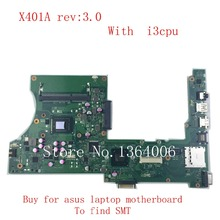 For ASUS X401A X501A X301A REV2.0 motherboard With i3 cpu HM76 SLJ8E tested Ok and Top quality in stock