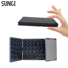 Sungi Portable Foldable Bluetooth Mini Keyboard Wireless Folding BT With Touchpad Keyboard For Tablet PC ipad iphone mobilephone