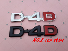 Free shipping D4D car emblem Side rear trunk Badge stickers for Camry Highlander RAV4 Yaris Corolla Auto accessories(China)