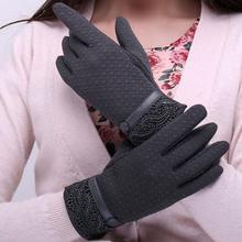 2017 Fashion Guantes Mujer Women Gloves Screen Winter Gloves Women Warm Gloves Mittens With 5 Colors