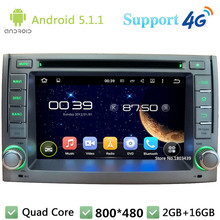 Quad Core 2Din Android 5.1.1 Car Multimedia DVD Player Radio Stereo Screen PC FM DAB 3G/4G WIFI GPS Map For Hyundai H1 2011 2012
