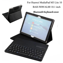 "For Huawei MediaPad M3 Lite 10 BAH-W09 BAH-AL00 10.1""Tablet Detachable ABS Bluetooth Keyboard PU Leather Case Cover +film+pen"