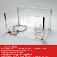QDIY PC-D889XS  Horizontal ATX HTPC Acrylic Transparent Clear Desktop PC Water Cooled Computer Case