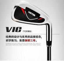 2017 New! PGM genuine TiG003 VICTOR golf clubs 7 iron and steel men and women will be required to start learning bar(China)