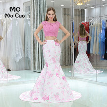 Two Pieces Gown  2017 Mermaid Print Pattern Prom dresses long graduation dresses Cap Sleeve Evening Prom Dress Custom Made
