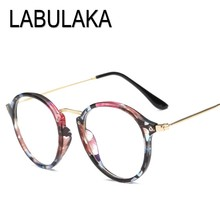 LABULAKA Trendy Women Eyeglass Frame Eyewear Brand Designer Classic Eyeglasses Frame Men Prescription Frame Plain Optical Glass