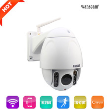 WANSCAM HW0045 Waterproof IP66 Outdoor 2MP HD1080P X5 Optical Zoom Wifi Security IP PTZ Camera IR-Cut Plug Play Recording Webcam