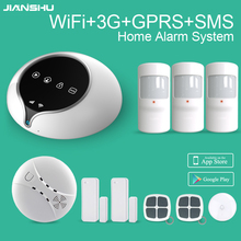 2017 Newest 3G WIFI GPRS Alarm System with Advanced Technology Wireless WIFI Home Security Alarm System with Smoke Detector(China)