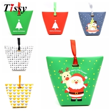 10PCS Cute Candy Box Paper Box Christmas Candy Boxes Party Favors DIY Cookie&Candy Bag or Biscuits Snack Baking Package Supplies
