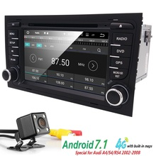 2GRAM For Quadcore Audi A4 2003-2011 7inch car dvd player with Capacitive multi-touch screen+GPS+IPOD+BT+Radio+AUX IN+DVR+Canbus