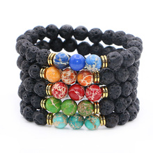 New Design High Quality Black Lava Stone Jewelry Sea Sediment Imperial Beads Stretch women & Mens Energy Yoga Gift Bracelets