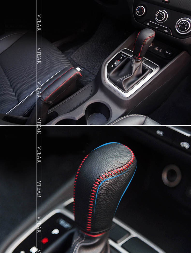 For-Focus-handbrake-and-gearhead-cover_17