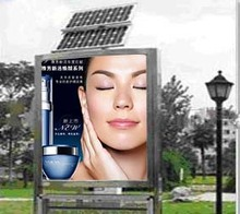 Leeman Group outdoor or indoor advertising display solar power system energy saving led sign video panel