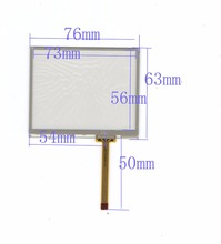 originla new free shipping 3.5 inch four-wire resistive touch screen 76 * 63 fit Innolux Tianma HannStar 3.5-inch LCD screen(China)