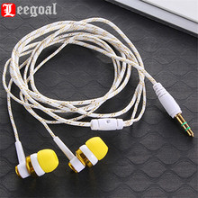 MP3 MP4 Wired Subwoofer Headset Ear Braided Rope Cloth Rope Earplug Noise Isolating Earphone Built-in Mic Handfree Earpiece